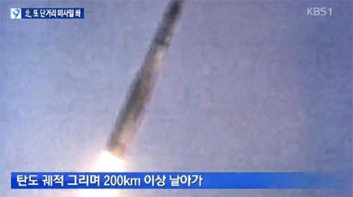 朝军方谴责韩向其开炮 称朴槿惠陷执政危机