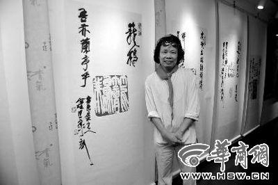 篆刻师钟国康 华商报记者 袁琛 摄
