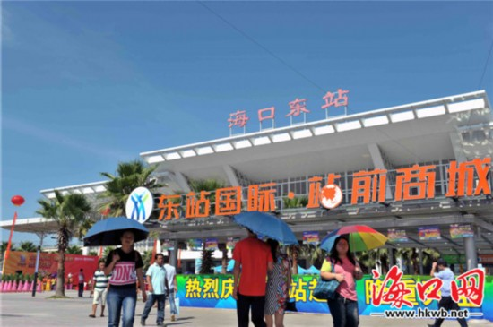 """大型地下商业广场""""东站国际站前商城""""开业"""