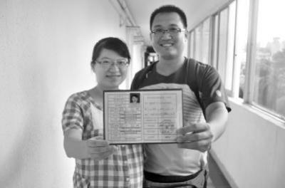 海口发首张单独二孩证 材料全1个月内证办好