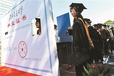 北京交通大学校长寄语毕业生坚守底线