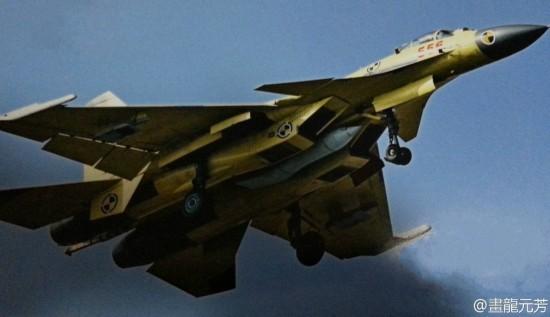 中国歼15舰载战斗机挂载伙伴加油 美日目瞪口呆