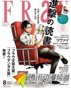 动漫人物登陆一般向杂志封面引发关注