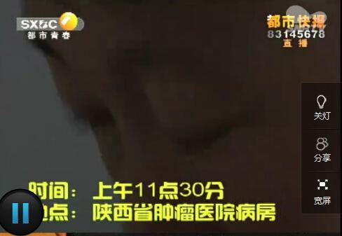 西安一女子清早去医院 2万元救命钱医院内被抢