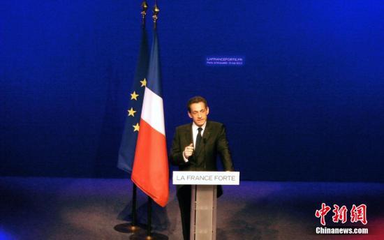 快讯:法国前总统萨科齐因贪腐调查被拘留