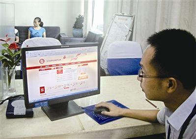 三亚婚姻登记昨起可网上预约办理属海南首创
