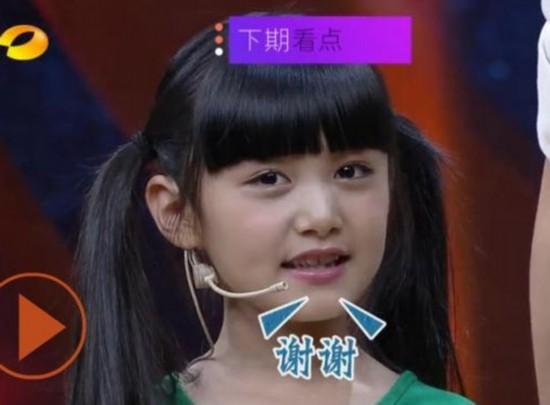 天天向上最新一期预告:中国美女地理安徽小童星张籽