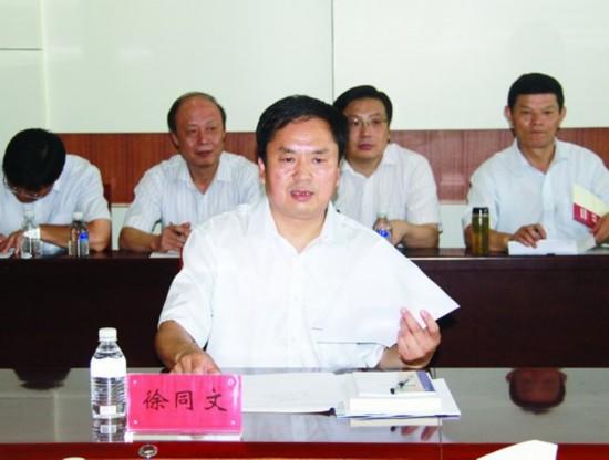 齐鲁工业大学原党委书记与他人通奸被双开图片