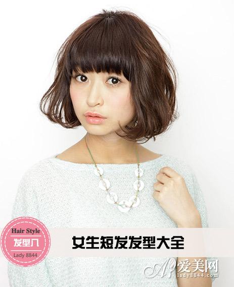 女生短发发型大全 夏日灵动感最in【8】