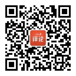 """手机扫描二维码关注""""人民日报评论""""微信号:rmrbpl"""