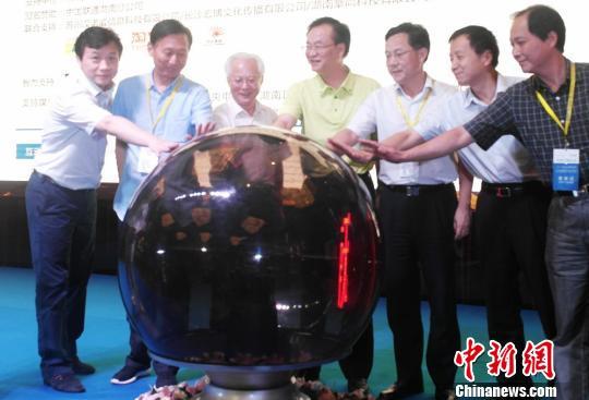 湖南第三届网络文化节开幕侧重移动互联网关注与应用