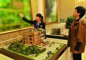 北京二手房市场惨淡 别墅转售为租交易量上涨10%