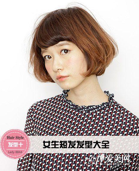 女生短发发型大全 夏日灵动感最in【10】图片