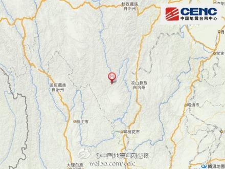 四川凉山盐源发生3.3级地震 震源深度8千米
