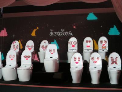 日本办趣味厕所展 民众体验被冲入马桶游戏