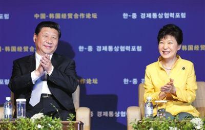 中韓經貿合作論壇圖片