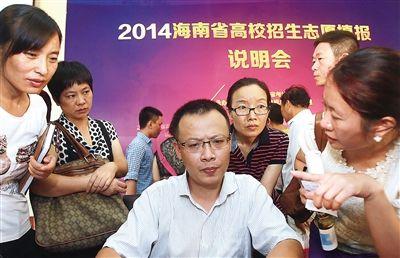 海南省考试局:低于一本线也可报民族预科班