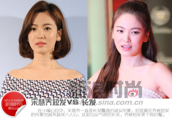 蔡依林新短发超酷炫 女星长短发哪样更美图片