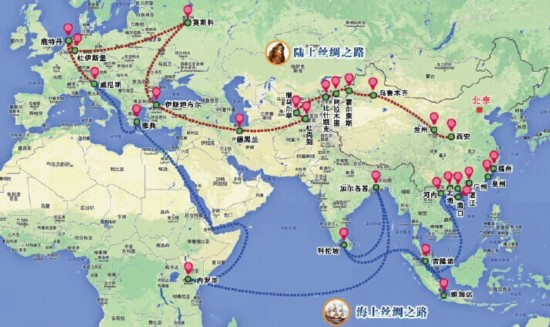 一带一路战略交通为基础:沿线国家渴望互联互