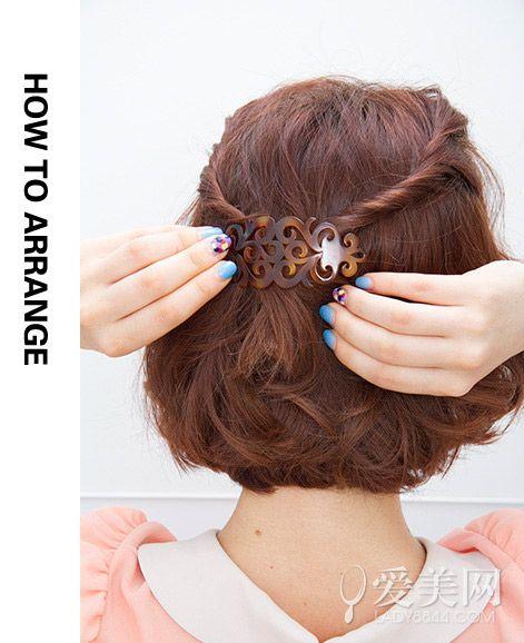 step4:拿出复古发夹固定在脑后.图片