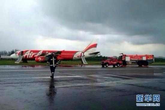 K278航班停在跑道外.当日,从吉隆坡飞往文莱的亚洲航空AK278航
