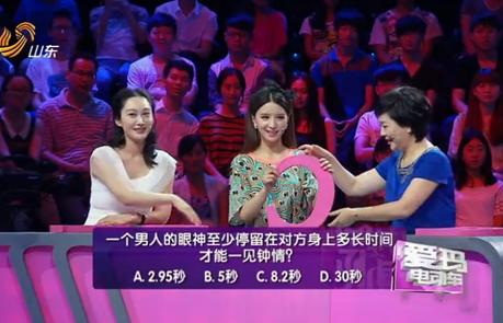 《中国面孔》姜教授基情对视苗皓钧 一见钟情仅需8.2秒