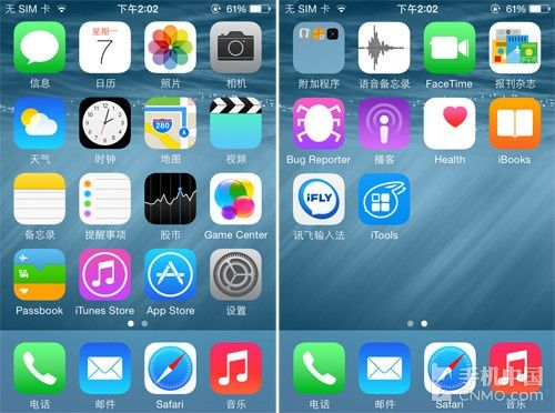 iOS 8的桌面更加趋于简单 刚才笔者谈到,iOS系统的学习成本低正是源自它完全桌面化的设计。无论是原生程序的图标还是用户自行安装的程序图标,都会堆在这套桌面上。只不过,历代iOS系统从未对桌面图标的管理做些什么,目前iOS 8的测试版也一样。简单来说,如果用户想要将桌面最后一页的最后一个图标移到第一页桌面的第一个位置的话,除了靠慢慢蹭过去之外,就没有别的办法了。