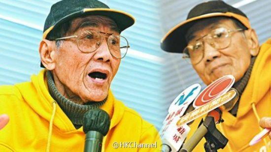 香港资深演员麦基逝世 曾演《阿飞正传》