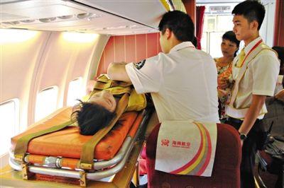 昨天上午,王世充夫妇带着女儿坐上了海航飞往北京的飞机.