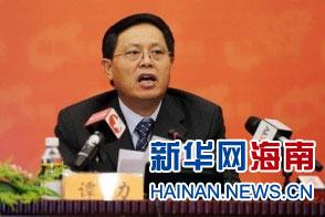 海南省委常委、副省长谭力被免职