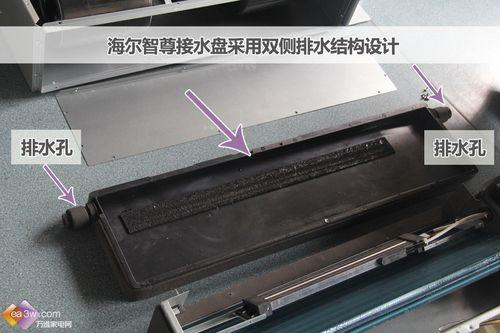 海信家用中央空调内机接水盘