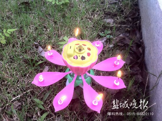 盐城5龄童过生日 电控蜡烛爆炸致邻家娃失明