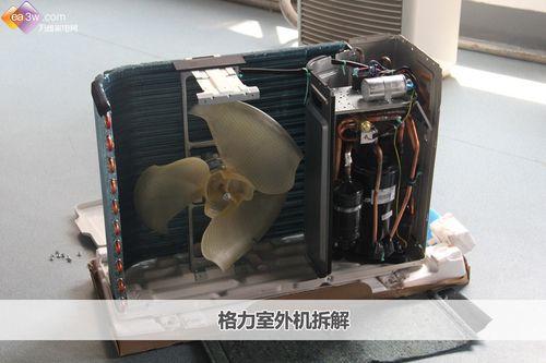 海尔智尊家用中央空调外机拆解:                    在外机