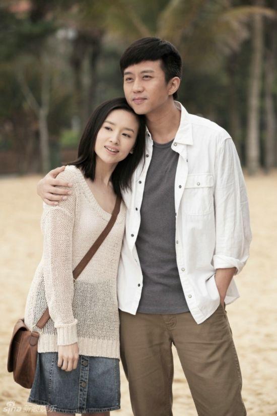 《相爱十年》分集大结局剧情 邓超董洁床戏剧