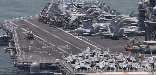 美军华盛顿号航母抵韩 将参加韩美日联演