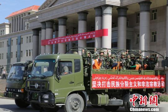 新疆且末县举行严打专项行动公捕大会