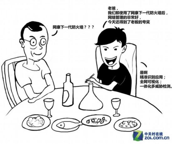 漫画 小李图片