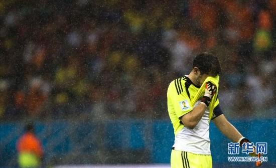 (世界杯・专题)(1)盘点巴西世界杯出人意料的时刻