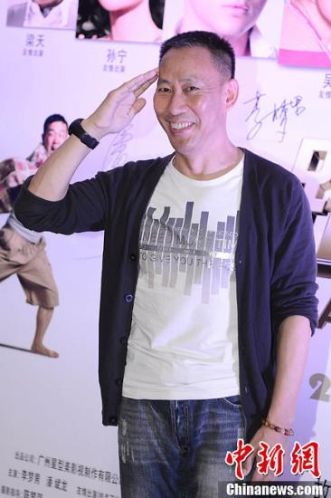 演员吴京安车祸受重伤 代表作《遍地狼烟》