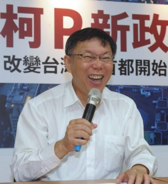 绿营台北市长参选人柯文哲