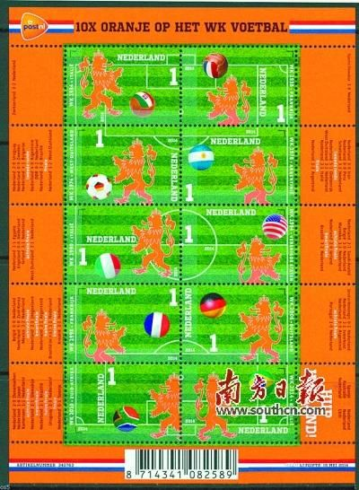 荷兰邮政发世界杯纪念邮票 印荷兰队比赛成绩