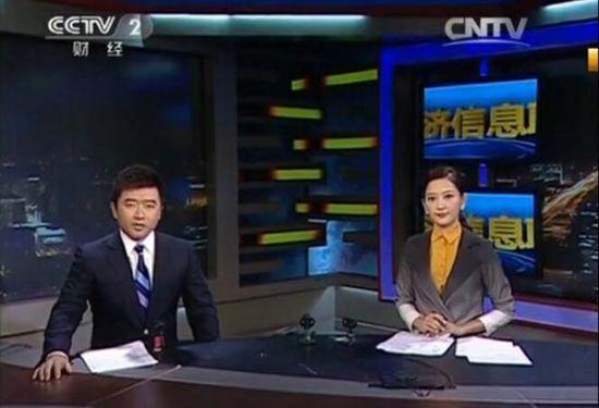 7月10日晚,经济信息联播直播现场。7月10日晚22时40分直播《环球财经连线》,是他最后一次在电视上露面。