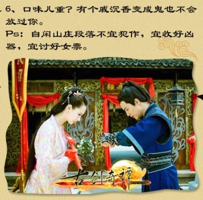 7月电视剧指南:张翰赵丽颖三角恋 郑爽调戏马