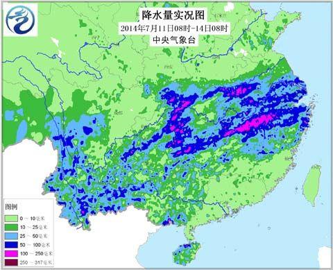 11日08时至14日08时降雨实况统计图