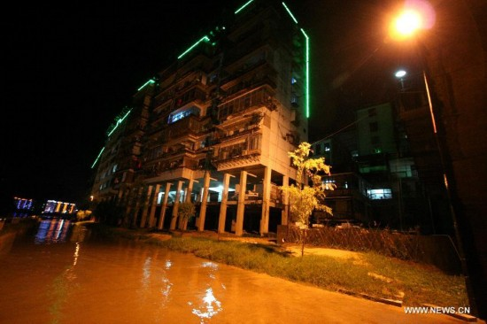 #CHINA-FUJIAN-NANPING-FLOOD (CN)