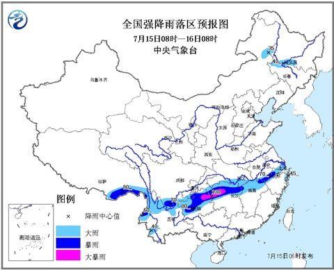 暴雨蓝色预警:贵州湖南等13省区有大到暴雨