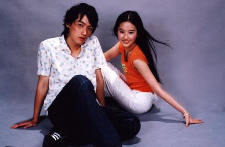 《仙剑1》青涩照:22岁胡歌与18岁刘亦菲