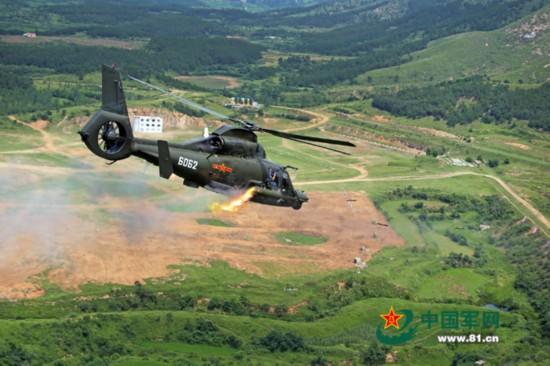 实拍解放军武装直升机开火瞬间