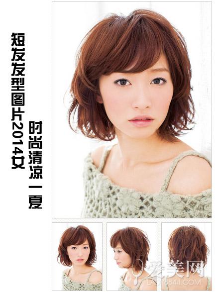 时尚短发发型图片女