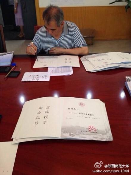 陕师大为新生准备两份录取通知书 毛笔版打印版